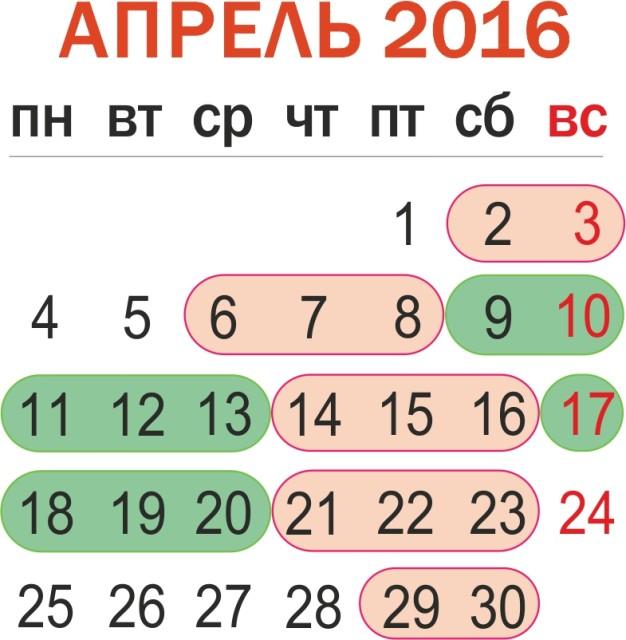 Выходные дни праздники 2017 года