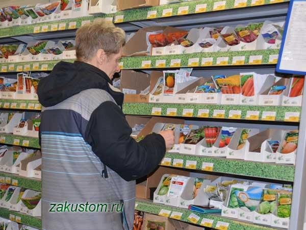 Выбор семян овощей