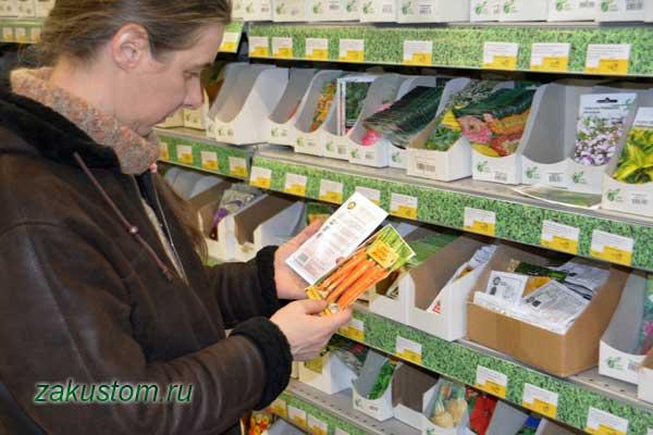 Выбор и покупка семян овощей