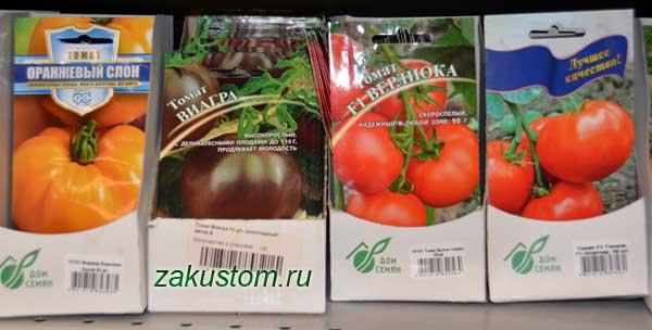 Выбор семян томатов