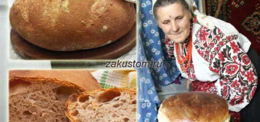 Домашний бабушкин хлеб