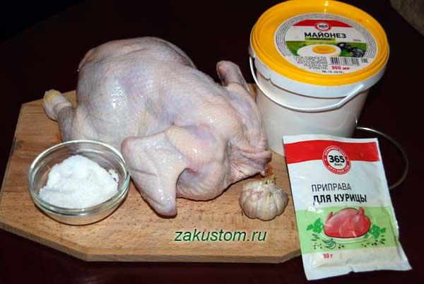 Компоненты для запекания курицы