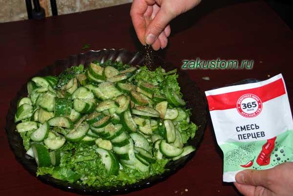 Готовим салат весенний из овощей и зелени
