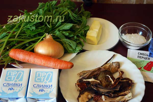 Ингредиенты для супа со снытью