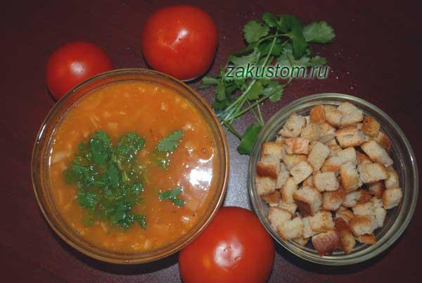 Овощной томатный суп с гренками
