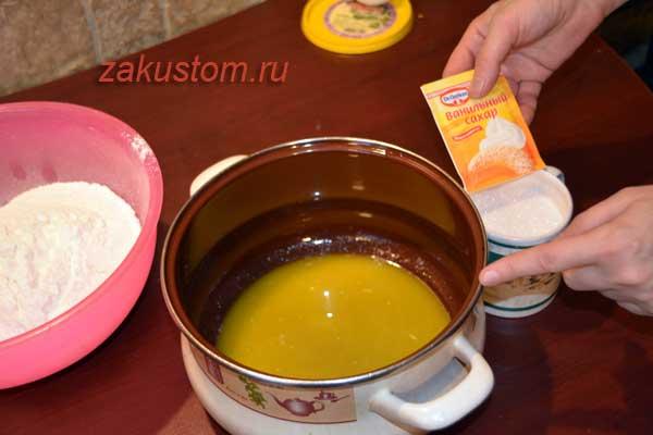 Делаем тесто для песочного печенья