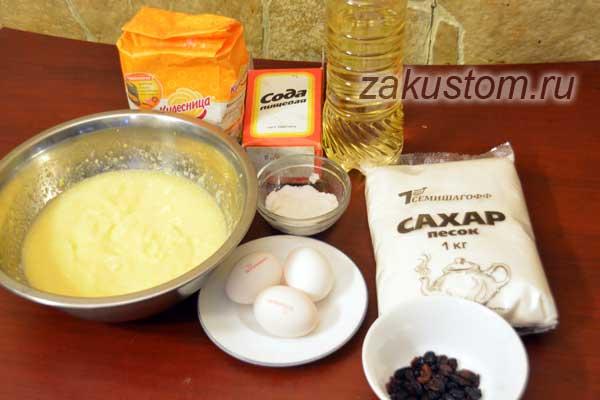 Ингредиенты для курурузных кексов