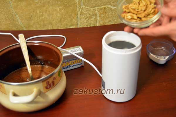 Как смолоть орехи
