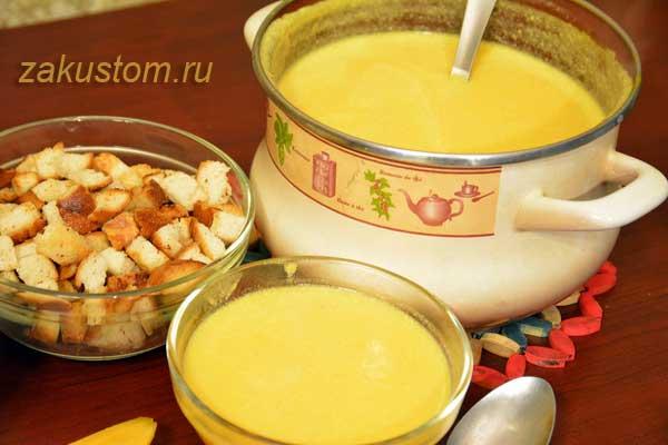 Сливочный суп из тыквы