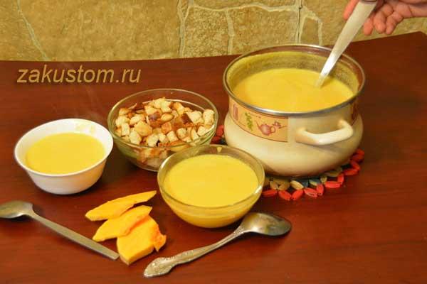 Рецепт приготовления тыквенного супа-пюре