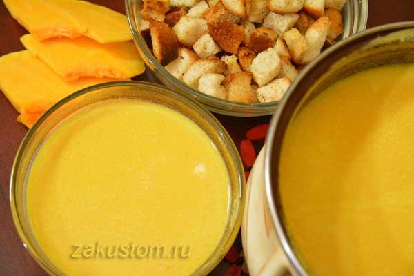Суп-пюре из тыквы с гренками и сливками