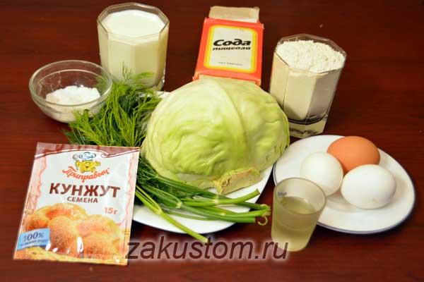Ингредиенты для капустной шарлотки