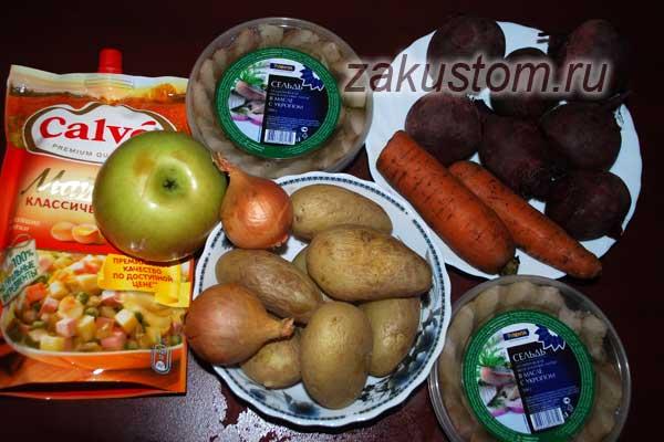 Что нужно для приготовления селедки под шубой