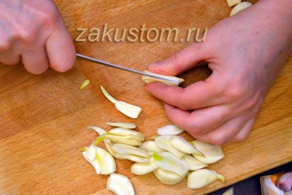 Нарезаем чеснок дольками