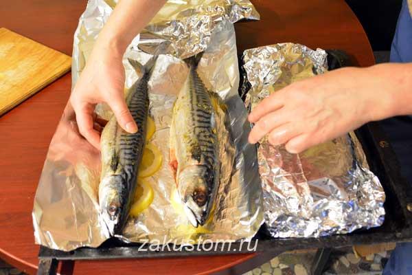 Как запечь скумбрию в фольге с лимоном