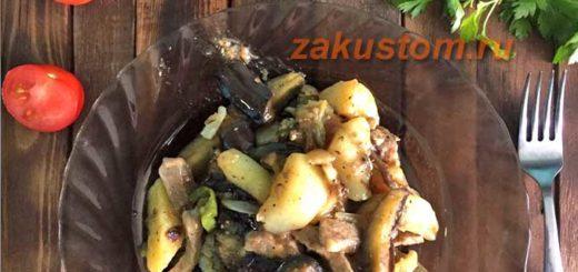 Баклажаны со свининой и картофелем по-китайски